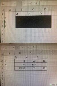 エクセルで数値を検索する方法について。 【下の画像のようにランダムな数字と空欄が合わせて9個あります。しかし、黒く塗りつぶされてしまいどこにどの数字があるのか分からなくなってしました。この時に135が横のabcのどこにあるのかを出力する方法はありますか?】 みたいな問題が発生しています。 135と入力したらbが、23556と入力したらcが、891と入力したらaが出力されるような式がつくりたい...