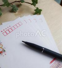 年賀状の宛名 手書きですか? 印刷ですか?  とりあえず、おやすみなさい☆