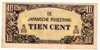 旧紙幣に詳しい方ご教授願います。 第二次世界大戦時に米国空軍に従軍していた祖父が亡くなり、遺品の整理をしています。 その中でいくつか日本の旧紙幣と思われるものが出てきました。 以下の写真の紙幣はいつ頃発行されたのでしょうか?これは日本で使われていたお金でしょうか?  お分かりの方がいらしたら是非お教えください。  よろしくお願いいたします。