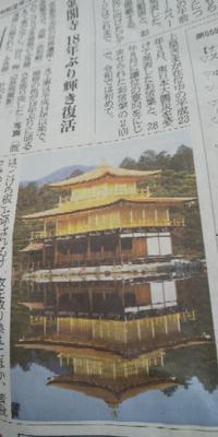 金閣寺を見るとなぜ世界遺産なのか(全焼した)も分からないし、全部最新技術の金箔張りの建物にした方がいいと思いますね?