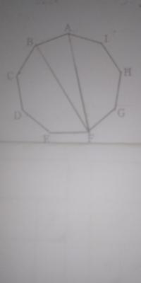 このような場合なぜ三角形ABFは 二等辺三角形になるのですか