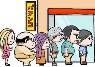 パチンコ依存の人は元旦も店に行くのですか?