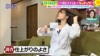 関西の女子アナが好きです。 誰でしょうか? よろしくどうぞ。