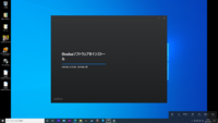 PC版Oculusアプリがインストール完了しません。 OCULUS公式サイトから OCULUS RIFT S のソフトをダウンロード・インストールしたいのですが、ダウンロード後のインストールが添付画像のようにあと0.03GBくらいのところで止まってしまい、インストール完了できません。再起動してやり直しても同じです。 どうか知恵をお貸しください!ちなみにインストールするCドライブストレージは1...