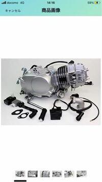 BA-AA01型 スーパーカブ中華エンジン載せ替え配線について質問です。 ミニモトから出ているベッドにCDIと書いてある125cc中華エンジンへ載せ替えたいと思い購入したのですがエンジン側と車体側の配線の色が違い接...