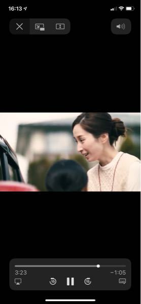 ホンダ中古車、CMに出演している女優さんの名前教えて下さい。