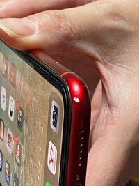 アップルのiPhone下取りはこの角の状態だとキャンセル対象でしょうか??? 後は全て正常なのですが
