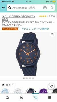 CITIZENの腕時計について。この腕時計を勉強時に使いたいのですが、秒針の音はうるさくないでしょうか?