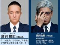 白バイ 隊員も 平均年収 700万円なんですか? ・・・・・・・・・・・・・・・・ いま 『教場Ⅱ』というドラマを視てます。 浜田岳が 白バイ隊員になろうと嘘まで付いていますが、調べてみると 警察官の年収は行政職公務員より高いようです。 https://career-picks.com/average-salary/keisatukan-nennsyuuu/  バイク乗って 時たま切符切るだ...