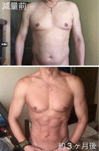 昨年9月末に、だらしない身体に嫌気が さし、減量&筋トレを始めている 55歳のオヤジです。  食事制限と自宅筋トレにて、3ヶ月が 経過しています(体重は79kg→ 70kgに)。 筋トレにはダンベルを購入トレーニ ングし...