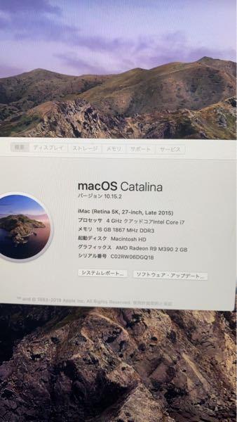 友人からdtm用にiMacを購入しようと考えています。 こちらのスペックでしたら相場はいくらくらいになりますか?