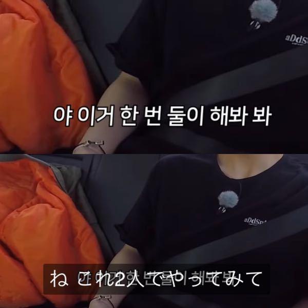 YouTubeの字幕について/韓国語勉強 元々動画についている字幕があるんですけど、それが日本語字幕をつけることによって隠れてしまいます。設定で日本語字幕の位置を変える事は出来ますか?? ちなみに機種はiPhone10Sです。 わかる方いたら教えて下さい...