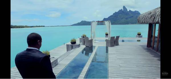 この挙式のホテルが分かる方いますか? タヒチのボラボラ島らしいのですが、YouTubeで見て、凄く綺麗だなと思いました。