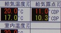 温度と露点で、湿度を設定する場合、 画像のような状況において  温度と露点で、湿度を設定している場合、 湿り空気線図で言うならば、  露点温度と乾球温度は、縦線においては同じだから その設定露点から右へいった絶対湿度と 乾球温度の2点が交わる所の相対湿度になる訳ですか?  (分かる方だけ回答して下さい。)