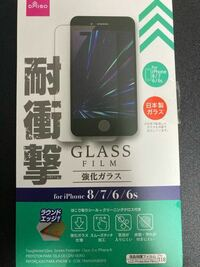 iPhone SE 第2世代を使っているのですが、このガラスフィルムを付けてみたら端が浮きます。解決方法などありますか?あと端が浮かないiPhone SE 第2世代のおすすめの安いガラスフィルムはありますか?