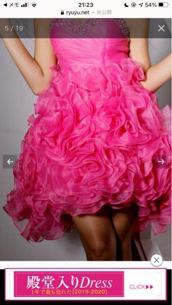 こんなドレスを作るには フリルをきつくしまくったやつを縫いつけまくるしか思いつきません。 これはどうやって作られているのでしょうか。 独学無知なので、アイデアをください