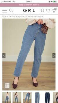 身長が150cmしかない23の女子なのですがハイウエストのデニム着て細く見られたいです… ハイウエストのデニムって、足細くとないと似合わないですかね?(´;ω;) こんな感じとか太く見えますかね?