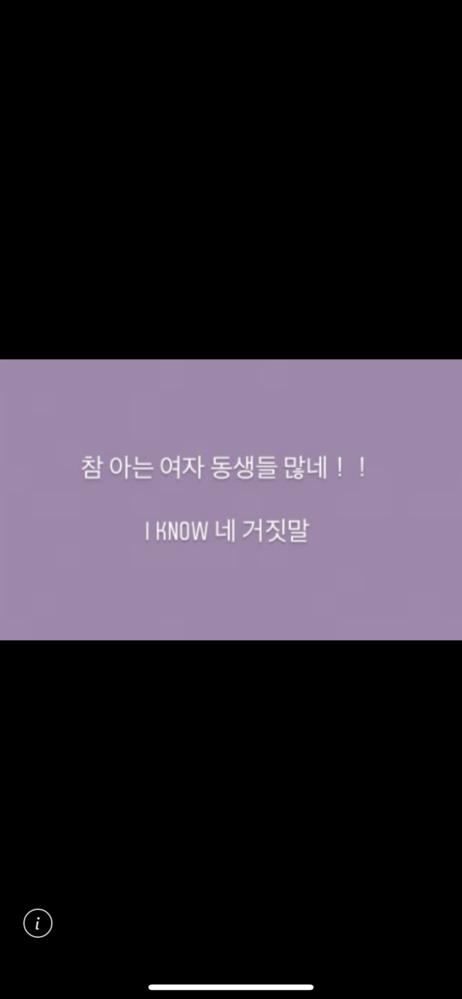 これはなんて読みますか? 教えて頂きたいです。 韓国語と英語合わせて意味を知りたいです!