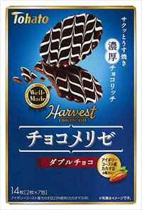 チョコメリゼはどこに売っているのでしょうか? もう廃盤になってしまったのでしょうか? 好きなお菓子だったので探しています。よろしくお願いします。