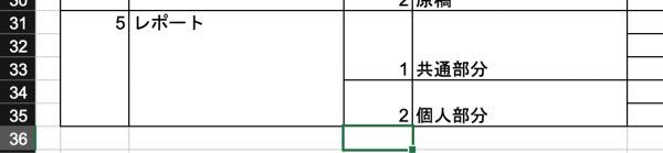 パワーポイントのセルの結合を行うと、こちらのように文字が下に記入されてしまうのですが、上の方に記入する方法はございますか?