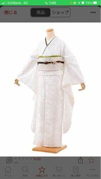 卒業式に袴を着たいのですが、上下白にしたいです イメージはかっこいい系です  袴をレンタルしてくれる所を3つ回ったのですが 上下白という組み合わせがなかなか無く、振袖と袴を別々でレンタルすることにしまし...