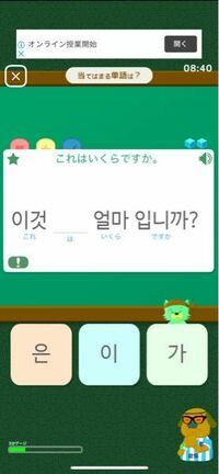 韓国語の助詞についてです。 初めて話題に上がった時は 가/이 を使うのに、この場合そうならないのは何故ですか?  가/이を使っても成り立ちますか?
