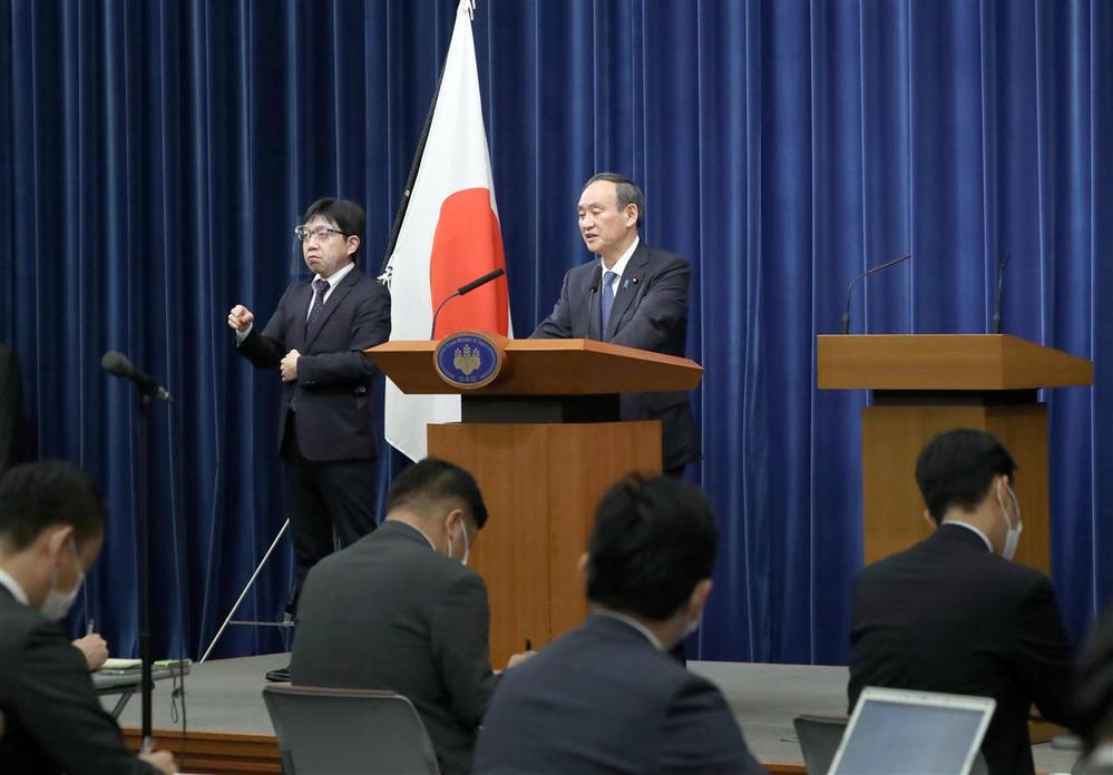 【大喜利】 緊急事態宣言を おもしろく文字ってください 例 電球十体千円