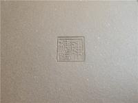 """中国茶器の陶印の漢字を読むことが出来ません。  """"陳○○""""?  分かる方ご教授お願いします"""