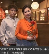 中山美穂さんって、お綺麗なのに 老け感がハンパないのはナゼでしょうか?