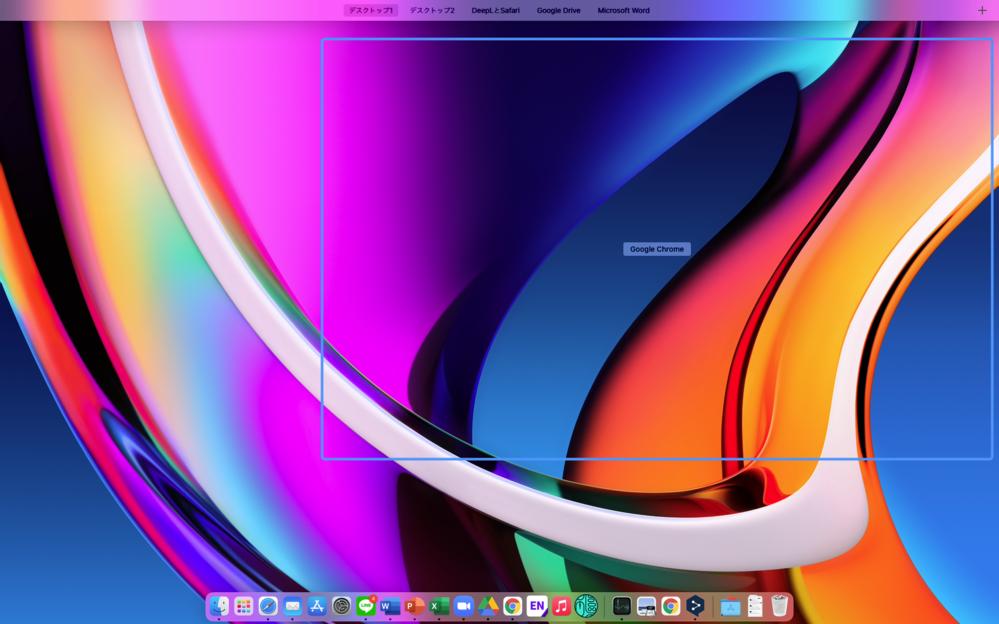 macOS Big Sur バージョン11.1 MacBook Air (Retina, 13-inch, 2019)を使用しているのですが,添付した画像のように, MissionControl...
