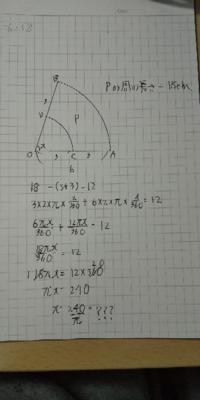 中学校数学の図形の問題 角度を求めようとしたのですが、そうすると角度にπが含まれちゃいます。  どこが間違っているのでしょうか?