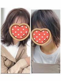 ブルベ夏に似合う髪色はどっちだと思いますか?