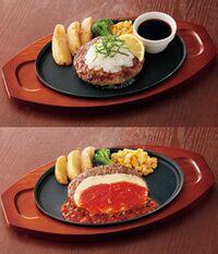 おろしハンバーグとチーズハンバーグ、どちらが好きですか?