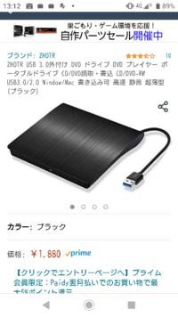 こういったDVDドライブを買っても、PCにDVD再生ソフトが入っていないとDVDは再生できないのでしょうか?