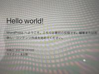 エックスサーバーのクイックスタートでワードプレスを登録しました。 この場合のワードプレスは Wordpress.com Wordpress.org どちらに登録されたのでしょうか?  私はWordpress.orgにしたかったのですが。  上記2サイトにログインしても出来なくて質問いたしました。  独自ドメインは取得できたのですが、アクセスすると写真の画面でこれがどちらのW...