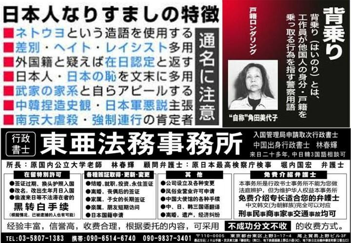 """日本人に成りすましたネット工作員を題材にした実話の映画はありますか? 。 総連↓指示【""""日本人に成り済ませ""""】ノルマも課している。http://blog.goo.ne.jp/dai3net/e/..."""