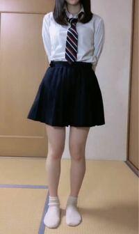 高1です。わたしの体型について正直な感想をお願いします。 身長は156センチです。