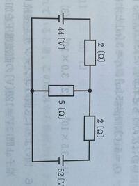 電験三種 回路全体の消費電力の求め方がよく分かりません。 計算式、もしくは、考え方を教えて下さい。 よろしくお願いします。
