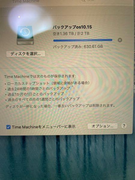 Macのデータ移行について この度4年弱使っていたmacを買い替えてデータ移行することになりました。 今はデータ移行アシスタントというものでMac同士でデータ移行ができるそうなのですが不安なので...