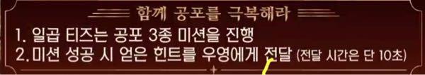 この韓国語の和訳してくださる方、いたらお願いします!! 返事の方に2枚目あります