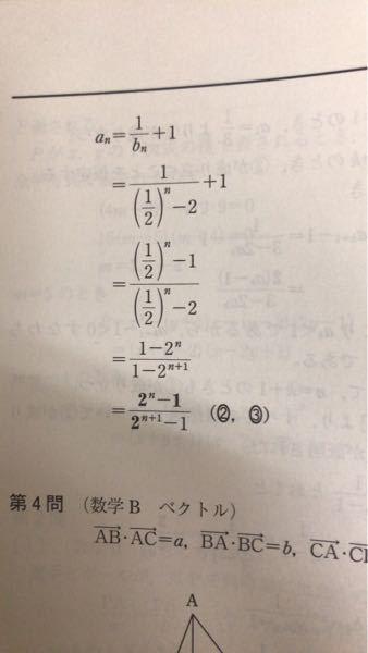 これの変形の仕方を教えてください。