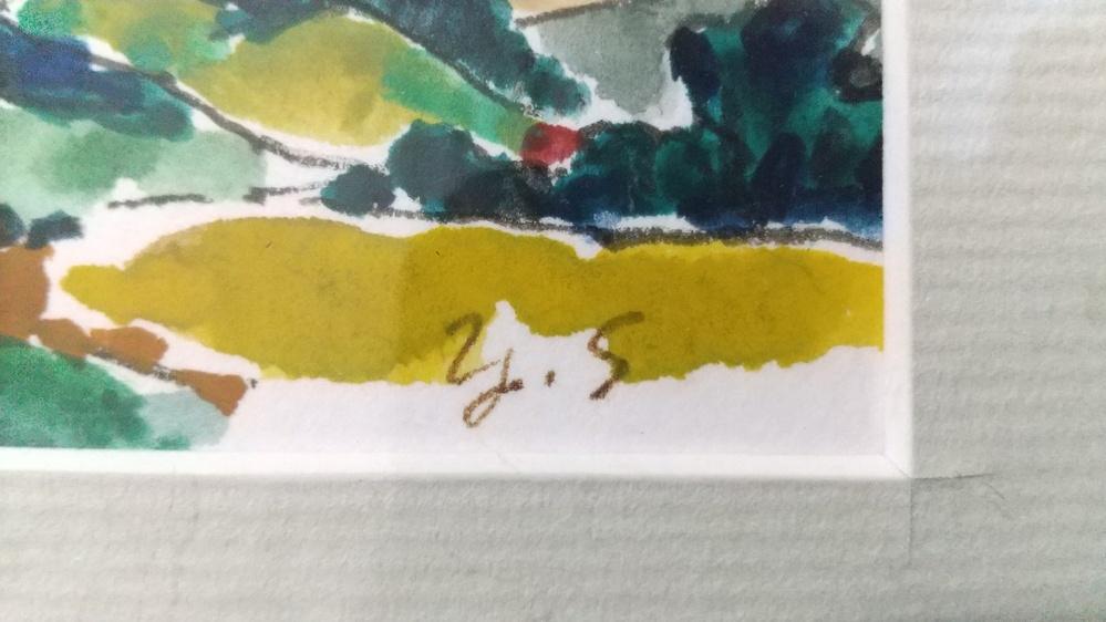 作家さんの名前を教えて下さい!北海道の風景画だと思います。