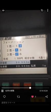 平和島競艇も当たりますか プロは4点で舟券当たりますか(๑˃ ᴗ˂ )  Twitter東向日阪神ファンちゃんですか(๑˃ ᴗ˂ )  このレース123も2000円抑えてたな!