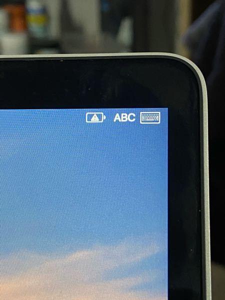 先日MacBook Airの充電器のケーブルだけをなくしてしまい、アップルではない違うブランドの新しいものを購入しました。ですが、使おうとすると、このような三角のビックリマークが出てきます。 こ...