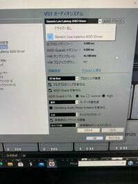 Cubase10を使っているのですが音が出ないです 外付けのオーディオインターフェースを繋いでいるのですがスタジオ設定のとこにもありません。 音がでるようになるにはどうすればいいですか