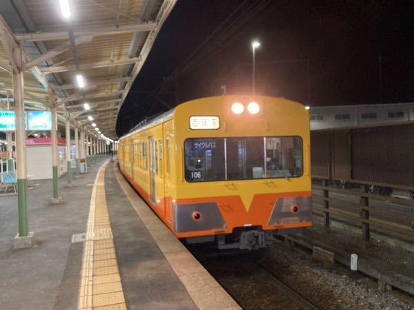三重県の、元西武鉄道のお古の、四日市市近鉄富田駅から出ている三岐鉄道線は、車内検札ありますか? どうしてもレトロな電車だから、乗りたいのはあるんですよね?