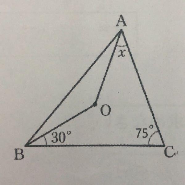 Xの値の求め方と答えを教えてください!