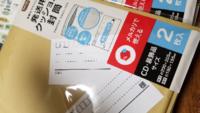 メルカリのガイドを見てもわからなかったのですが、このセリアで買った発送用クッション封筒はゆうゆうメルカリ便で郵便ポストに出せますか?