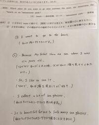 英作文の評価と訂正をしてくださる方募集してます。 今年受験生で英作文がとても苦手です。 この1年間たくさん英作文の練習をしていきました。 最初は10点中1点が当たり前でしたが今はどうでしょうか?成長したか確かめてみたいです  よろしくお願いします!!!  得点は10点満点中何点か教えて下さい。 上が今回のお題であり英作文での説明が書かれております。 字が汚くてすみません。