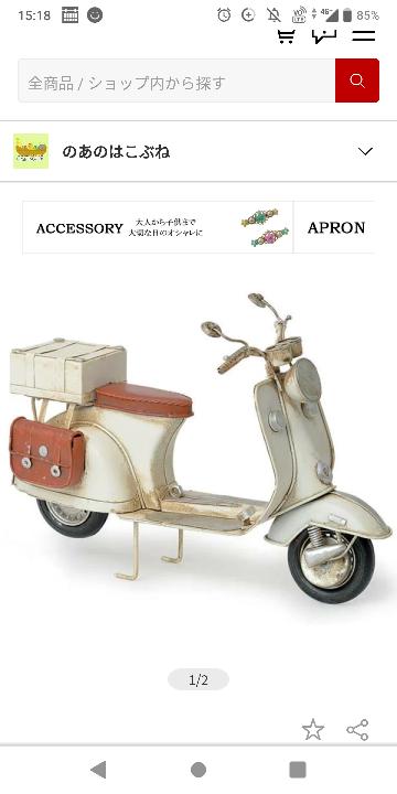 バイク初心者で、これから免許も取るものです。 画像のように後ろにカバンが付けられたり、レトロなデザインのバイクってどんなメーカーのものがありますか?